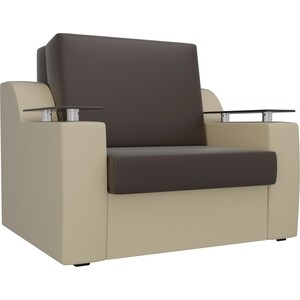 Кресло-кровать АртМебель Сенатор экокожа коричневый/бежевый (60)