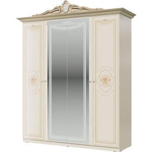 Шкаф 4-х дверный Мэри Грация СГ-02 слоновая кость стоимость