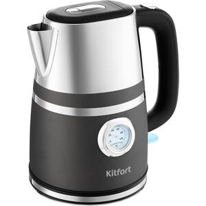 Чайник электрический KITFORT KT-670-1