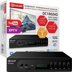Тюнер DVB-T2 D-Color DC1802HD все цены
