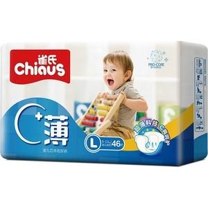 Подгузники Chiaus Pro Core Ultra Thin размер L (9-14 кг) 46 шт подгузники merries l 9 14 кг 18 шт