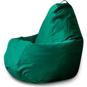 цена на Кресло-мешок DreamBag Зеленое фьюжн 2XL 135x95