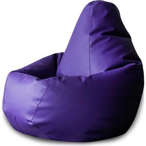 Кресло-мешок DreamBag Фиолетовая экокожа 3XL 150x110