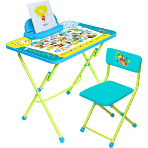 Набор мебели Nika ПУШИСТАЯ АЗБУКА (стол -парта +мяг стул) h580 КУ2/ПА