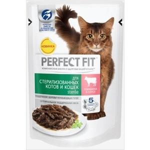 Паучи PERFECT FIT Sterile говядина в соусе кусочки для стерилизованных кошек 85г