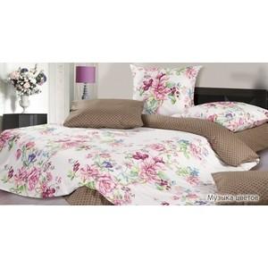 Комплект постельного белья Ecotex евро, сатин Гармоника Музыка цветов (4680017863582)