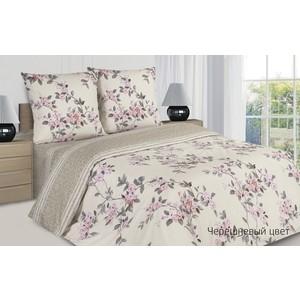 Комплект постельного белья Ecotex 1,5 сп, поплин Поэтика Черешневый цвет (4660054342097)