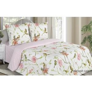 Комплект постельного белья Ecotex 2 сп, поплин Поэтика Райский сад (4660054341922)
