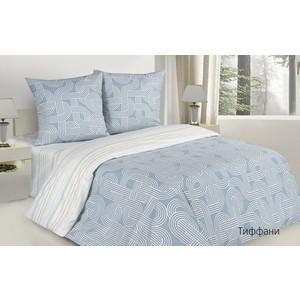 Комплект постельного белья Ecotex евро, поплин Поэтика Тиффани (4660054342073)