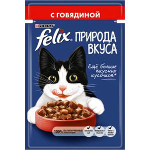 Паучи Felix Природа Вкуса с говядиной для кошек 85г (12392208)