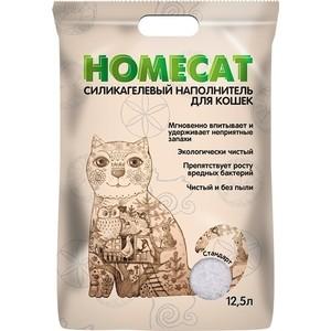 Фото - Наполнитель HomeCat Стандарт силикагелевый впитывающий для кошек 12,5л наполнитель intersand extreme classic hygienic litter впитывающий без ароматизатира для кошек 6 87кг л14212