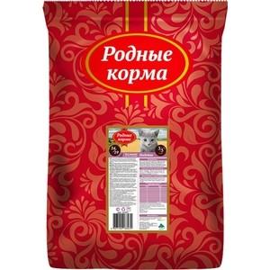 Сухой корм Родные Корма Индейка 34/19 для котят 3/5 пуда 10 кг
