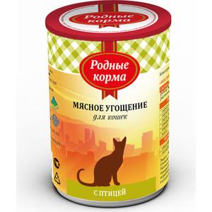 Консервы Родные Корма Мясное угощение с Птицей для кошек 340г