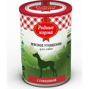 Консервы Родные Корма Мясное угощение с Говядиной для собак 340г