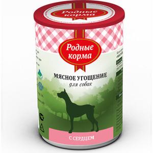 Консервы Родные Корма Мясное угощение с Сердцем для собак 340г