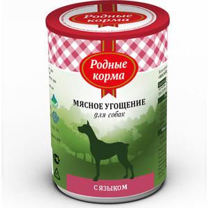 Консервы Родные Корма Мясное угощение с Языком для собак 340г