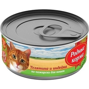 Консервы Родные Корма Телятина и индейка по-пожарски для кошек 100г