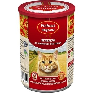 Консервы Родные Корма Ягненок по-княжески для кошек 410г