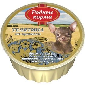Консервы Родные Корма Телятина по-орловски для собак 125г