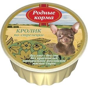 Консервы Родные Корма Кролик по-стрелецки для собак 125г