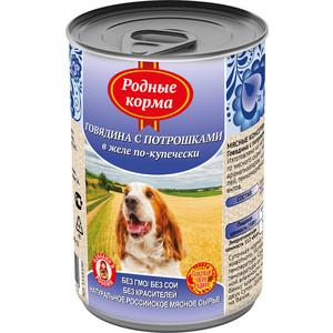 Консервы Родные Корма Говядина с потрошками в желе по-купечески для собак 410г консервы для собак собачье счастье говядина с потрошками в желе 410 г