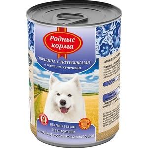 Консервы Родные Корма Говядина с потрошками в желе по-купечески для собак 970г корм для собак родные корма елец мясное ассорти в желе по боярски 970г