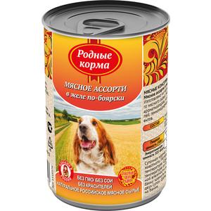 Консервы Родные Корма Мясное ассорти в желе по-боярски для собак 410г корм для собак родные корма елец мясное ассорти в желе по боярски 970г