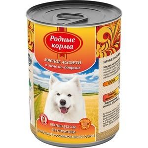 Консервы Родные Корма Мясное ассорти в желе по-боярски для собак 970г корм для собак родные корма елец мясное ассорти в желе по боярски 970г