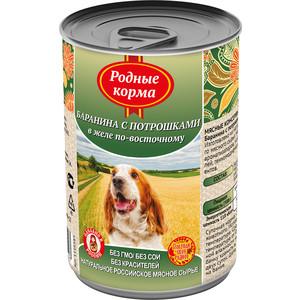 Консервы Родные Корма Баранина с потрошками в желе по-восточному для собак 410г