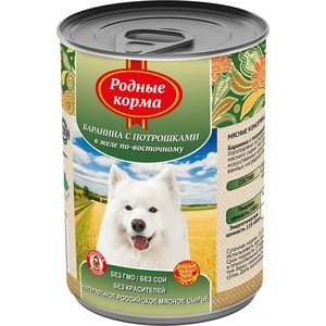 Консервы Родные Корма Баранина с потрошками в желе по-восточному для собак 970г корм для собак родные корма елец мясное ассорти в желе по боярски 970г