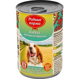Консервы Родные Корма Жареха мясная по-двински для собак 410г