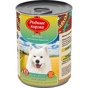 Консервы Родные Корма Жареха мясная по-двински для собак 970г корм для собак родные корма елец мясное ассорти в желе по боярски 970г