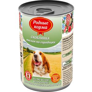 Консервы Родные Корма Скоблянка мясная по-городецки для собак 410г