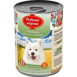 Консервы Родные Корма Скоблянка мясная по-городецки для собак 970г printio штурм владимира