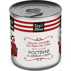Консервы Dogs Menu Ростбиф из говядины и рубца для взрослых собак 750г