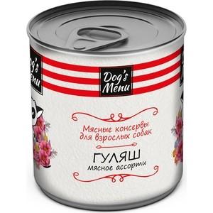 купить Консервы Dog's Menu Гуляш мясное ассорти для взрослых собак 750г онлайн