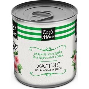 Консервы Dogs Menu Хаггис из ягненка и риса для взрослых собак 750г