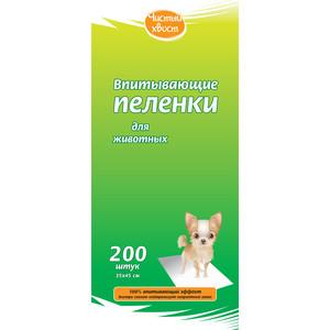 Впитывающие пеленки Чистый хвост для собак 33x45 см 200шт