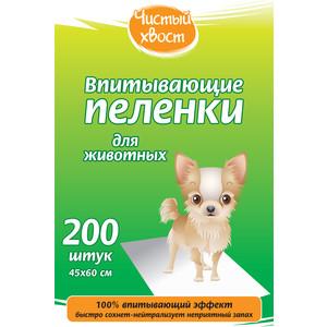 Впитывающие пеленки Чистый хвост для собак 45x60 см 200шт