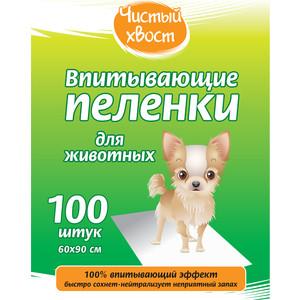 Впитывающие пеленки Чистый хвост для собак 60x90 см 100шт