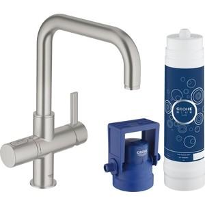 Смеситель для кухни Grohe Blue Pure с функцией фильтрации воды, суперсталь (31299DC1)