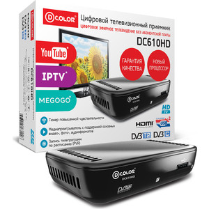 Тюнер DVB-T2 D-Color DC610HD