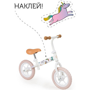 Беговел Happy Baby MOBYX WHITE все цены