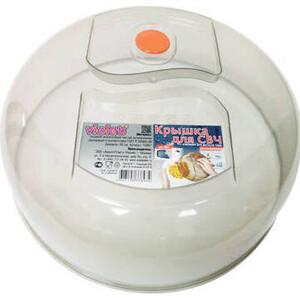Крышка для СВЧ VIOLET 26 см с клапаном дымчатая