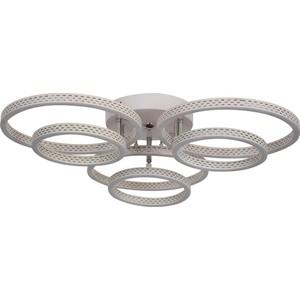 Потолочный светодиодный светильник DeMarkt 496019006