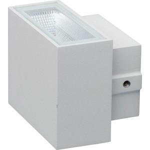 Уличный настенный светодиодный светильник DeMarkt 807023001