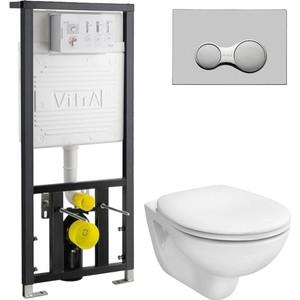 Комплект Vitra Arkitekt с инсталляцией, микролифтом (6107B003-0075, 700-1873, 800-003-009)