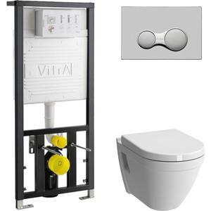 Комплект Vitra S50 с инсталляцией, с микролифтом (5318B003-0075, 700-1873, 801-003-009)