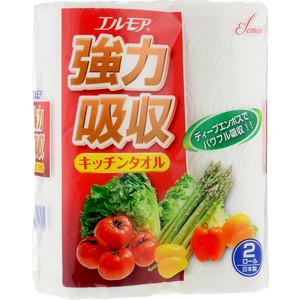 Полотенца бумажные Kami Shodji ELLEMOI 2 слоя рулона х 50 листов