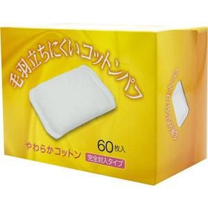 Ватные подушечки Kyowa размер 5х7,5 см, 60 шт в коробке